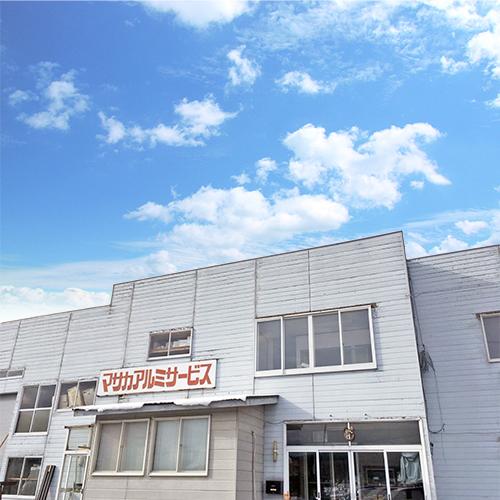 秋田の株式会社マサカ